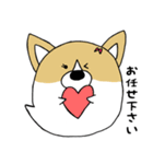 おばけコーギー【敬語】(個別スタンプ:29)