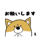 おばけコーギー【敬語】(個別スタンプ:30)