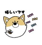 おばけコーギー【敬語】(個別スタンプ:33)
