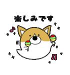 おばけコーギー【敬語】(個別スタンプ:34)