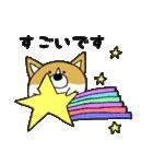 おばけコーギー【敬語】(個別スタンプ:35)