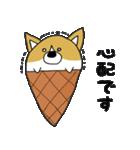おばけコーギー【敬語】(個別スタンプ:37)