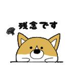 おばけコーギー【敬語】(個別スタンプ:38)