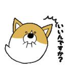 おばけコーギー【敬語】(個別スタンプ:40)