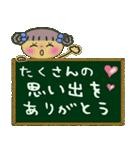 ちょ~便利!ガールズ☆スタンプ3(個別スタンプ:01)