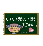 ちょ~便利!ガールズ☆スタンプ3(個別スタンプ:02)
