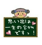 ちょ~便利!ガールズ☆スタンプ3(個別スタンプ:03)