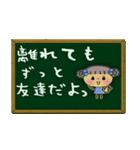 ちょ~便利!ガールズ☆スタンプ3(個別スタンプ:04)