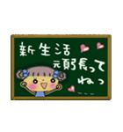 ちょ~便利!ガールズ☆スタンプ3(個別スタンプ:05)