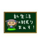 ちょ~便利!ガールズ☆スタンプ3(個別スタンプ:06)