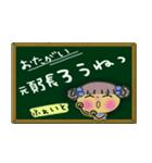 ちょ~便利!ガールズ☆スタンプ3(個別スタンプ:07)