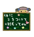 ちょ~便利!ガールズ☆スタンプ3(個別スタンプ:08)