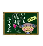 ちょ~便利!ガールズ☆スタンプ3(個別スタンプ:09)