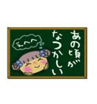 ちょ~便利!ガールズ☆スタンプ3(個別スタンプ:10)