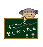 ちょ~便利!ガールズ☆スタンプ3(個別スタンプ:11)