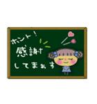ちょ~便利!ガールズ☆スタンプ3(個別スタンプ:12)