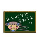 ちょ~便利!ガールズ☆スタンプ3(個別スタンプ:13)