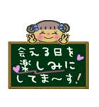 ちょ~便利!ガールズ☆スタンプ3(個別スタンプ:14)