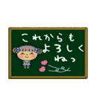 ちょ~便利!ガールズ☆スタンプ3(個別スタンプ:17)