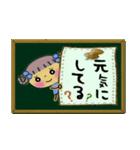 ちょ~便利!ガールズ☆スタンプ3(個別スタンプ:19)