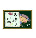 ちょ~便利!ガールズ☆スタンプ3(個別スタンプ:20)