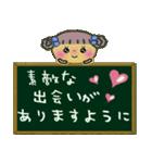 ちょ~便利!ガールズ☆スタンプ3(個別スタンプ:21)