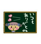 ちょ~便利!ガールズ☆スタンプ3(個別スタンプ:22)