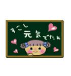 ちょ~便利!ガールズ☆スタンプ3(個別スタンプ:23)