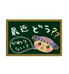 ちょ~便利!ガールズ☆スタンプ3(個別スタンプ:24)