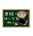 ちょ~便利!ガールズ☆スタンプ3(個別スタンプ:26)