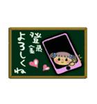ちょ~便利!ガールズ☆スタンプ3(個別スタンプ:27)