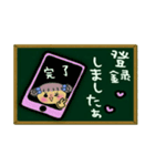 ちょ~便利!ガールズ☆スタンプ3(個別スタンプ:28)