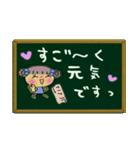 ちょ~便利!ガールズ☆スタンプ3(個別スタンプ:29)
