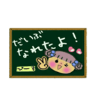 ちょ~便利!ガールズ☆スタンプ3(個別スタンプ:30)