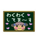 ちょ~便利!ガールズ☆スタンプ3(個別スタンプ:31)