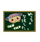 ちょ~便利!ガールズ☆スタンプ3(個別スタンプ:32)