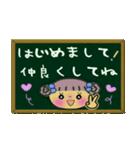 ちょ~便利!ガールズ☆スタンプ3(個別スタンプ:33)