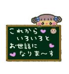 ちょ~便利!ガールズ☆スタンプ3(個別スタンプ:34)