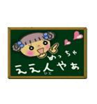 ちょ~便利!ガールズ☆スタンプ3(個別スタンプ:35)