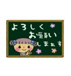 ちょ~便利!ガールズ☆スタンプ3(個別スタンプ:36)
