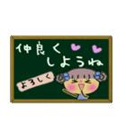 ちょ~便利!ガールズ☆スタンプ3(個別スタンプ:37)