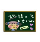 ちょ~便利!ガールズ☆スタンプ3(個別スタンプ:38)
