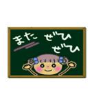 ちょ~便利!ガールズ☆スタンプ3(個別スタンプ:39)