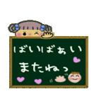 ちょ~便利!ガールズ☆スタンプ3(個別スタンプ:40)