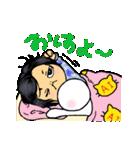 あいちゃん時々のぺ(個別スタンプ:01)