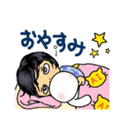 あいちゃん時々のぺ(個別スタンプ:02)