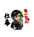 あいちゃん時々のぺ(個別スタンプ:5)