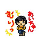 あいちゃん時々のぺ(個別スタンプ:08)