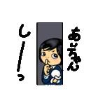 あいちゃん時々のぺ(個別スタンプ:20)