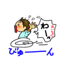 あいちゃん時々のぺ(個別スタンプ:36)